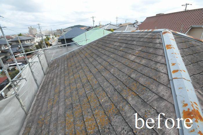 カラーベストの屋根でした