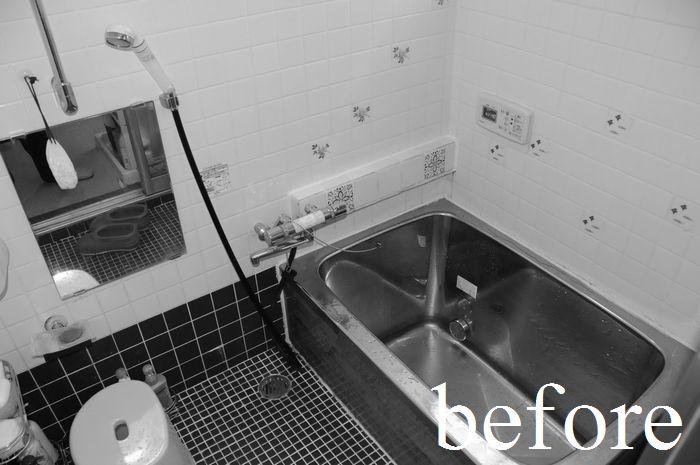 【リフォーム前 浴室】0.75坪の浴室