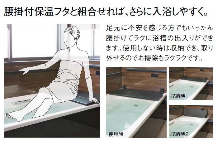 リクシル/アライズ/サポートセット ※カタログより抜粋
