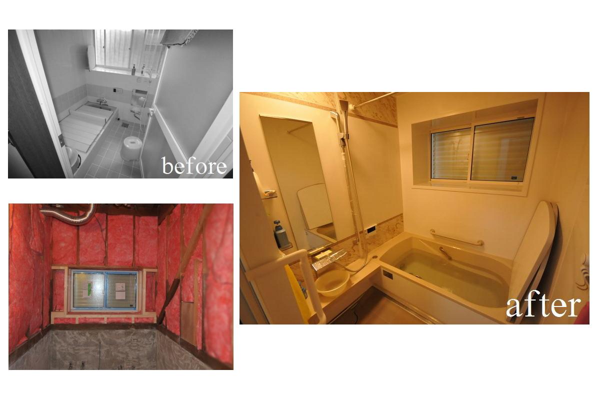 浴室も高性能断熱材充填し、タカラスタンダード製のシステムバスに交換