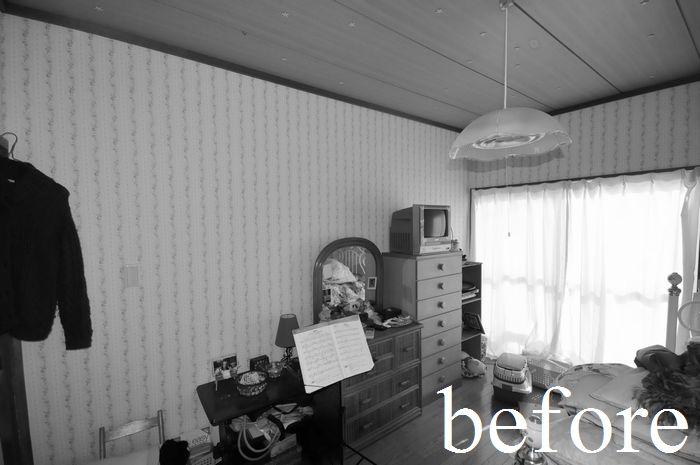 【リフォーム前 2階 洋室B】