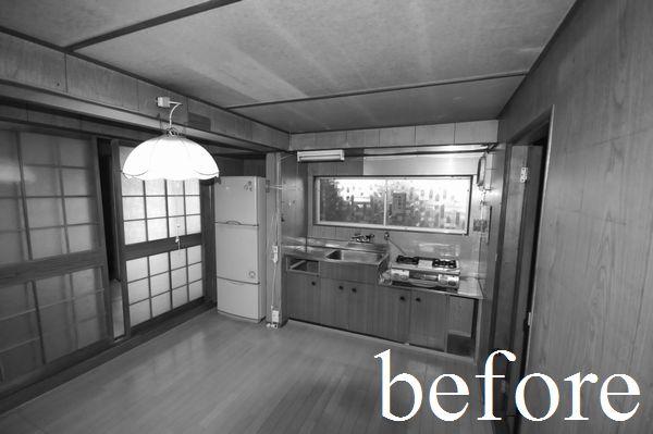 【リフォーム前 台所】ここは、リフォーム後トイレと脱衣スペースになりました。